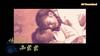[Vietsub] Biệt Khúc Chờ Nhau (Tân dòng sông ly biệt OST) - Triệu Vy ♥ Vicki Zhao