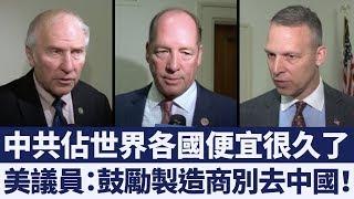 大家都發現了!中共根本不想履行承諾|新唐人亞太電視|20190512
