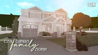 Roblox | Bloxburg | Craftsman Family Home