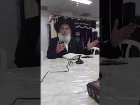 """השיעור היומי • הרב זמרוני ציק -  י""""ח אדר ע''ז 01"""