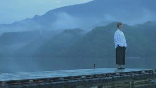 """空気公団 """"僕にとって君は"""" (Official Music Video Full Ver.)"""