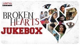 Broken Hearts Jukebox - Telugu Latest Heart Breaking Songs  ► Telugu Songs