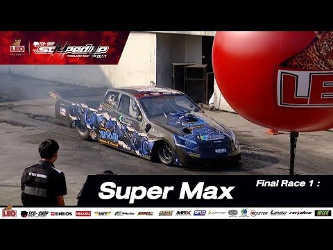 FINAL DAY2 : SUPER MAX RUN1 10-DEC-2017