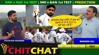India Vs Bangladesh 1st Test | Dhoni or Pant |  Q & A Mohsin Ali | Pakistan Vs Australia