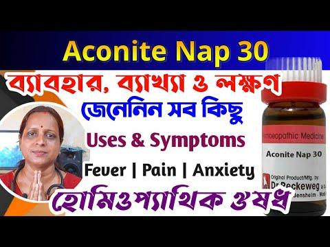 Növényi olaj ízületi fájdalmak kezelésére