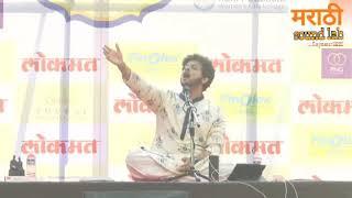 Sarvatmaka Sarveshwara By Mahesh Kale