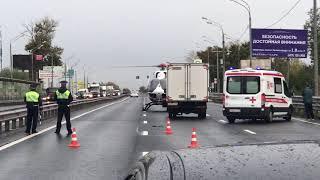 Вертолет на месте аварии у Зеленограда