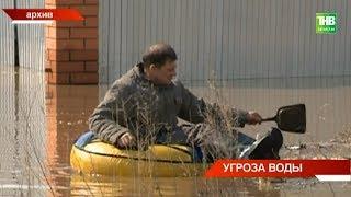 Большая вода опасна, как никогда: уровень в Куйбышевском вдхр. достиг рекордной отметки в 53 м - ТНВ