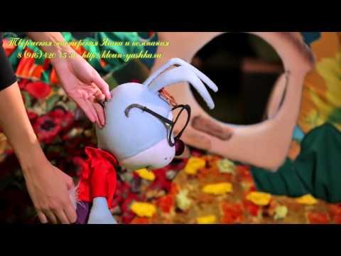 Кукольный спектакль Винни-пух видео