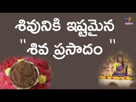 Siva prasadam   Athamma Ruchula Spl Chat Pata   13th February 2018   Full Episode   ETV Abhiruchi