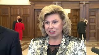 Татьяна Москалькова:  Закон о помощи пострадавшим в ЧС ...