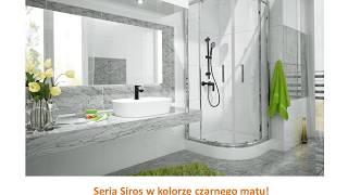 Змішувач для кухні, чорний, Invena Siros від компанії Vemar - все для дому - відео