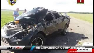Авария в Петриковском районе. Зона Х