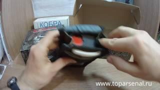 Чехол защитный коллиматорного прицела Кобра ЭКП-1С-03, ЭКП-8М-ПП Лес от компании Охотнику и стрелку! - видео 2
