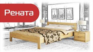 Кровать Рената Арт.: EST-0008