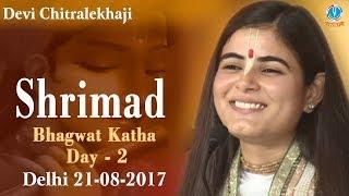 Shrimad Bhagwat Katha Day - 2 Gandhi Ashram Marg Devi Chitralekhaji