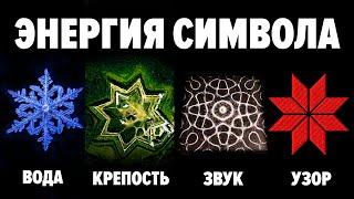 Prečo šedým vadia slavianske symboly