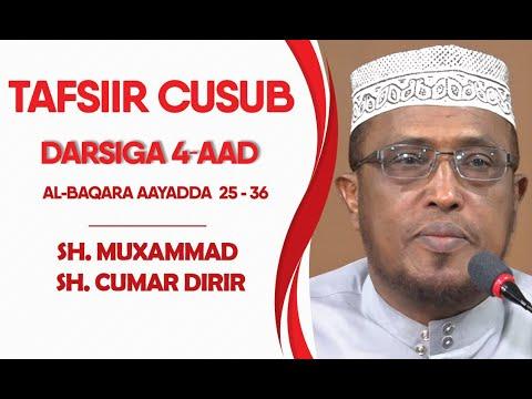 Tafsiirka darsiga 4aad Al-Baqara 25 - 36
