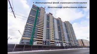 ЖК 'Казань 21 век' 2 1