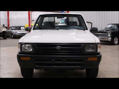 Video of '92 Pickup - LUNR