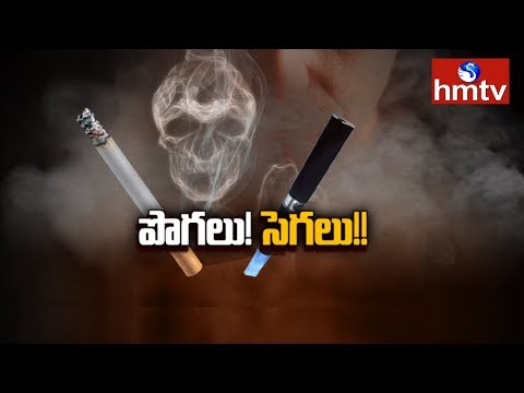 What are e-cigarettes? Why did the govt ban them? | hmtv Telugu News