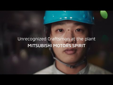 MITSUBISHI MOTORS SPIRIT@Pajero Manufacturing Co., Ltd. Vol.2 [MITSUBISHI MOTORS]