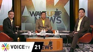 Wake Up News 12 กรกฎาคม 2562