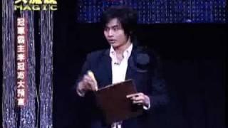大魔競2007.11.03霸主叩關賽round 1--李冠志(表演)