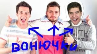 Руслан Усачев, Правда об Усачеве и ЧТОЗАШОУ!