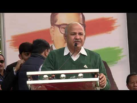 Delhi Dy CM Manish Sisodia Addresses at the Movement Save The Indian Democracy