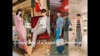 Jing Leng X Bergdorf Goodman