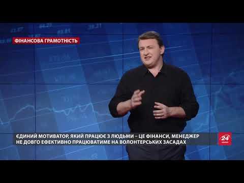 Сергей Фурса в передаче Финансовая Грамотность на 24 канал