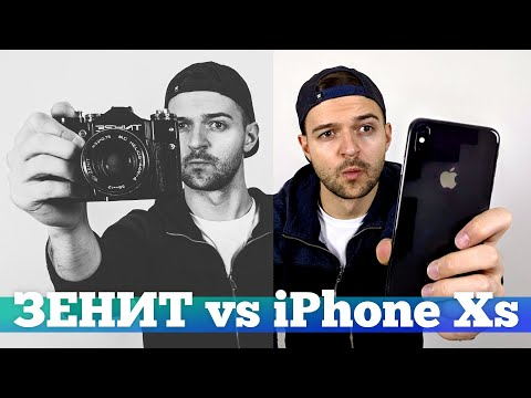 ПЛЁНКА vs iPhone Xs Max