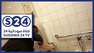 الصين تركب كاميرات في مراحيض عامة - أخبار خاصة - صباحات سودانية