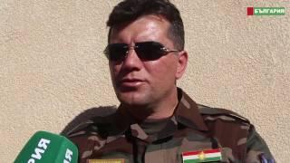 Командир курдских сил Пешмерга Курдистана на линии фронта Башика Лива Бахрам Ариф Ясин