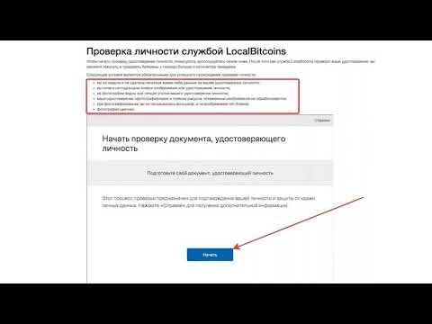 Платформы бинарных опционов отзывы
