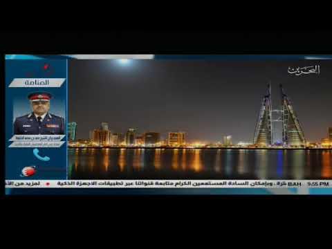 برنامج حديث اليوم (استعدادات وزارة الداخلية لمعرض البحرين للطيران لعام 2018) 2018/11/16