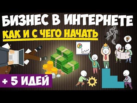 Как заработать деньги 50 руб