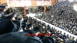 "satmar Neilas Hachag Simchas Torah Sukkos 2015 - נעילת החג מוצאי שמחת תורה תשע""ו ב"