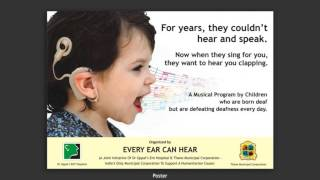 Born Deaf. Defeating Deafness. Every Day.