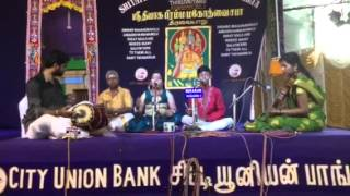 Gaanamoorthe-Keerthanam-Thyagabrahmma Mahotsawom