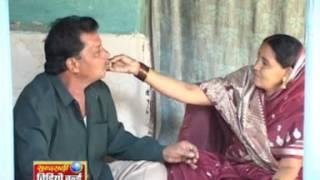 Main Madva Dauka No Ho - Nayena Baan Chalaye - Shiv Kumar Tiwari - Chhattisgarhi Song