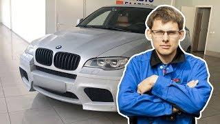 X6M  год не определяет Состояние! 2.5 млн рублей !