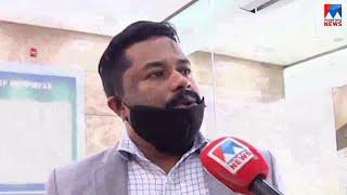 ലുലുമാള് തുറന്നു; കനത്ത സുരക്ഷാക്രമീകരണങ്ങള്  | Kochi | Lulu Mall