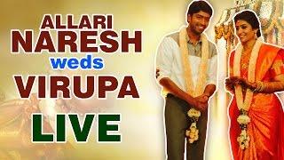 Allari Naresh Weds Virupa - | EVV Family | Aryan Rajesh