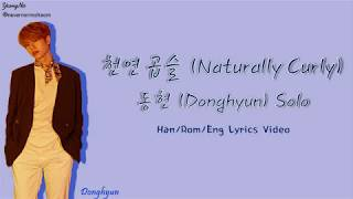 MXM - Naturally Curly (Kim Dongyhyun Solo)