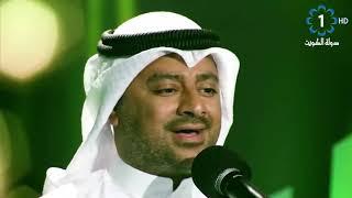 تحميل اغاني علي عبدالله - جلسة اهلي عنك MP3