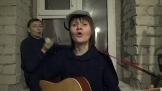 Дым кольцами - дворовые песни под гитару