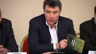 Скандал Немцова, Батуриной и Лужкова
