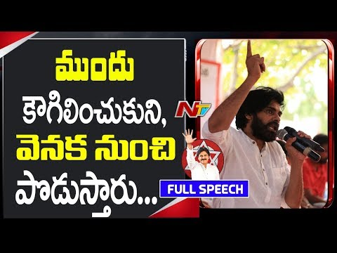 Pawan Kalyan Full Speech After Hunger Strike || Pawan Nirahara Deeksha